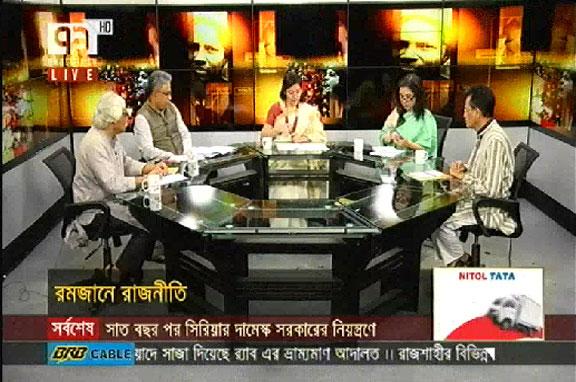 একাত্তর সংযোগ, একাত্তর টিভি (২১ মে ২০১৮)