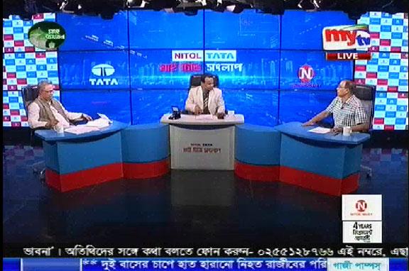 টক: শো: সংলাপ, মাই টিভি (২১ মে ২০১৮)