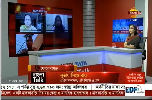 বাংলা টক, বাংলা টিভি ( ২২ সেপ্টেম্বর ২০২০)