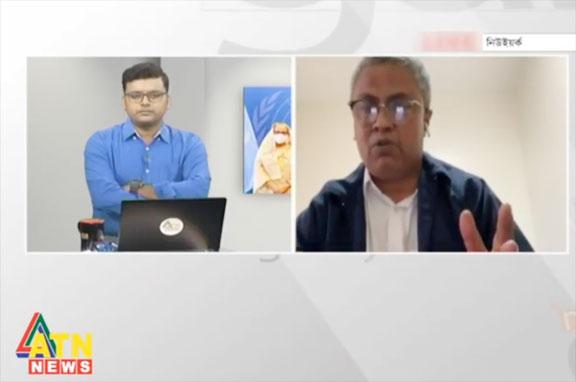 NEWS GALLERY    ATN NEWS    25 September 2021    Suvas Singho Roy