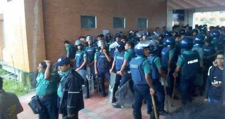Students demand resignation of Barisal University VC