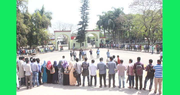 Students, job seekers stage demo seeking quota reformation