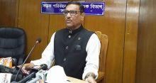 BNP bombs bus in Bogra following verdict