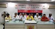 IBC demands Tk 16,000 salary for garment worker