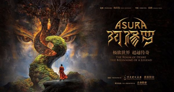 Chinese movie 'Asura' becomes epic flop