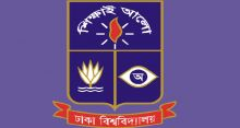 DU 'Kha' unit admission result tomorrow