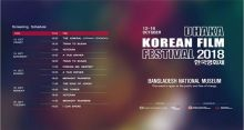 Dhaka-Korean film fest begins