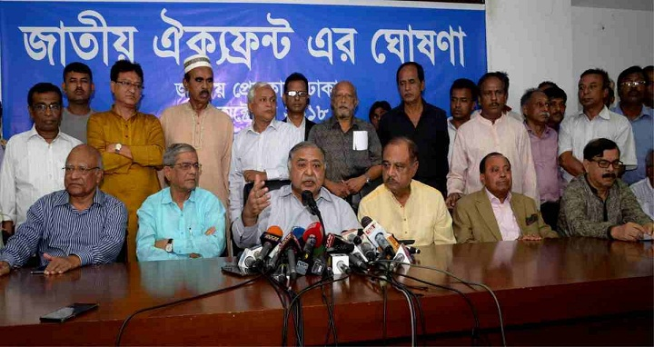 Gono Forum President Dr Kamal Hossain speaks at a press conference at Jatiya Press Club in Dhaka on Saturday. Photo: Bayazid Akter/UNB