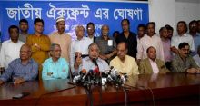 Jatiya Oikya Front launched without B Chy