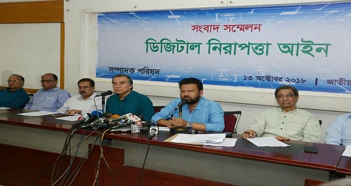 Bhorer Kagoj editor Shyamal Dutta places the demand in a written statement at a press conference at the Jatiya Press Club on Saturday. Photo: UNB