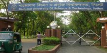 SUST admission tests result published