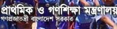mopme.gov.bd