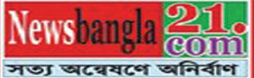 newsbangla21.com