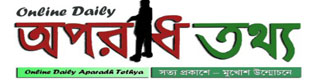 aparadhtothya.com