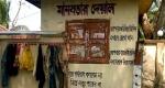 রামপাল উপজেলা স্বাস্থ্যকমপ্লেক্স-এ চালু 'মানবতার দেয়াল'