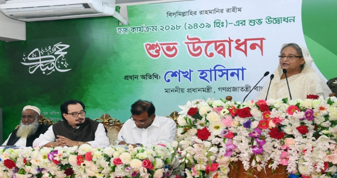 প্রধানমন্ত্রী শেখ হাসিনা বুধবার ঢাকায় আশকোনা হজক্যাম্পে 'হজ কার্যক্রম-২০১৮' এর উদ্বোধন অনুষ্ঠানে প্রধান অতিথির বক্তৃতা করেন-এবিনিউজ