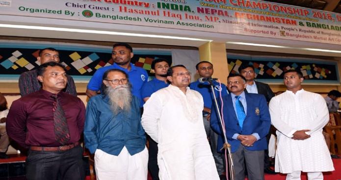 তথ্যমন্ত্রী হাসানুল হক ইনু শুক্রবার ঢাকায় মিরপুর ইনডোর স্টেডিয়ামে আন্তর্জাতিক মার্শাল আট প্রতিযোগিতার উদ্বোধন অনুষ্ঠানে বক্তৃতা করেন-এবিনিউজ