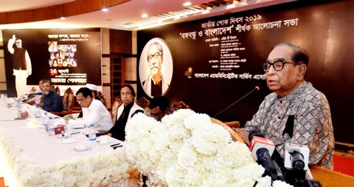 শনিবার প্রধানমন্ত্রীর রাজনৈতিক উপদেষ্টা এইচ টি ইমান ঢাকায় অফির্সাস ক্লাবে 'বঙ্গবন্ধু ও বাংলাদেশ' শীর্ষক জাতীয় শোক দিবসসের আলোচনা সভায় প্রধান অতিথির বক্তৃতা করেন -পিআইডি