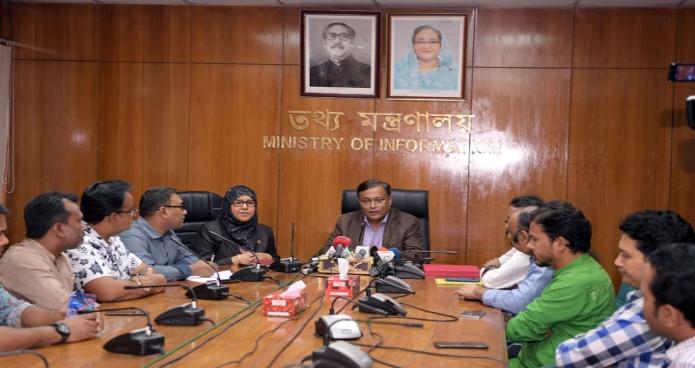 মঙ্গলবার তথ্যমন্ত্রী ড. হাছান মাহমুদ ঢাকায় মন্ত্রণালয়ের সভা কক্ষে 'টিভি ডিরেক্টরস গিল্ড' প্রতিনিধিদের সাথে মতবিনিময় করেন -পিআইডি
