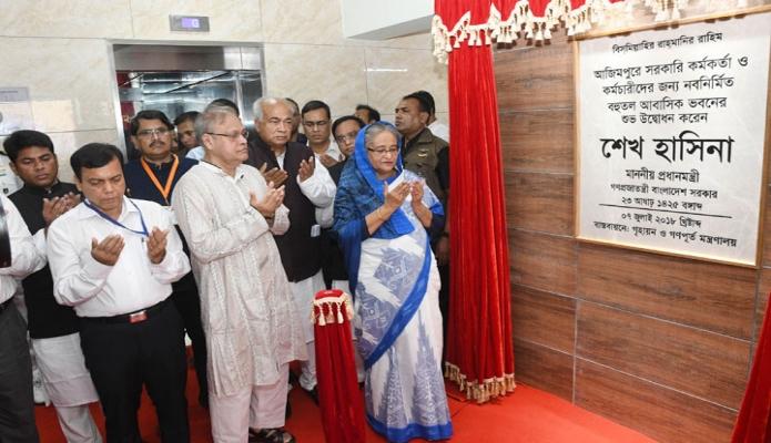 প্রধানমন্ত্রী শেখ হাসিনা শনিবার আজিমপুর সরকারি কলোনীতে নবনির্মিত বহুতল বিশিষ্ট আবাসিক ভবন উদ্বোধন করে দোয়া মোনাজাত করেন-এবিনিউজ