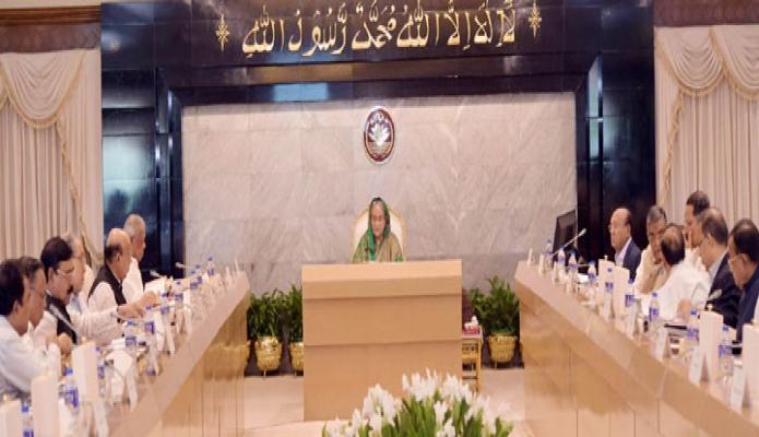 প্রধানমন্ত্রী শেখ হাসিনা সোমবার ঢাকায় তাঁর কার্যালয়ে মন্ত্রিপরিষদ বৈঠকে সভাপতিত্ব করেন-এবিনিউজ