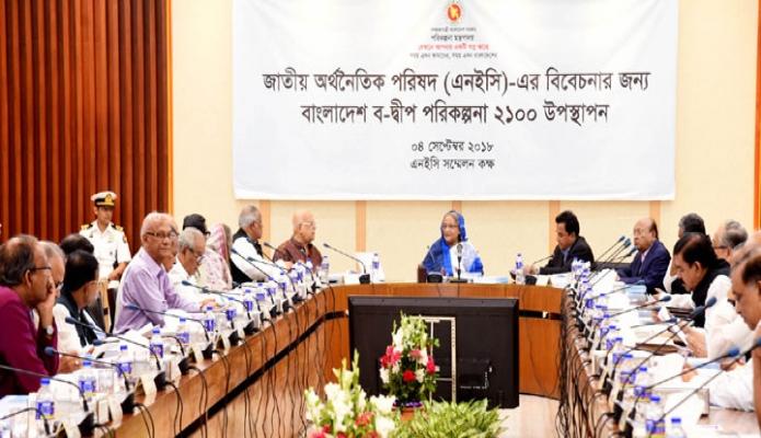 মঙ্গলবার ঢাকায় প্রধানমন্ত্রী শেখ হাসিনা শেরেবাংলা নগরে এইইসি সম্মেলনকক্ষে জাতীয় অর্থনৈতিক পরিষদের নির্বাহী কমিটি (একনেক) এর সভায় সভাপতিত্ব করেন-এবিনিউজ