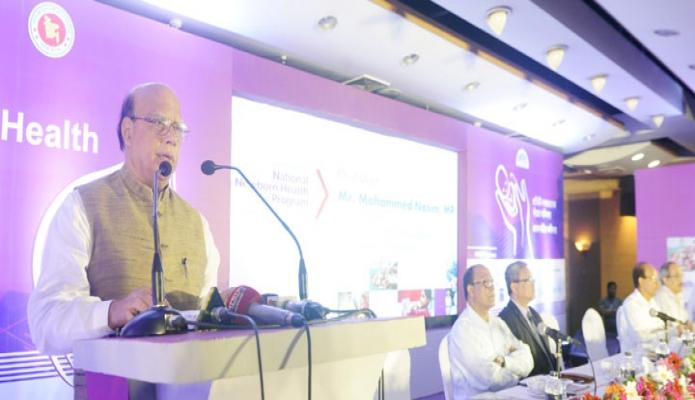 বুধবার ঢাকায় স্বাস্থ্যমন্ত্রী মোহাম্মদ নাসিম বঙ্গবন্ধু আন্তর্জাতিক সম্মেলন কেন্দ্রে Nationai Newborn Health Program  এর উদ্বোধন অনুষ্ঠানে বক্তৃতা করেন-এবিনিউজ