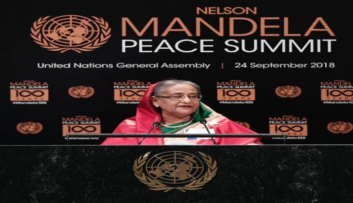 সোমবার প্রধানমন্ত্রী শেখ হাসিনা জাতিসংঘ সদরদপ্তরের জেনারেল এসেম্বলি হল-এ Nelson Mandela Peace Summit বক্তব্য রাখেন-এবিনিউজ