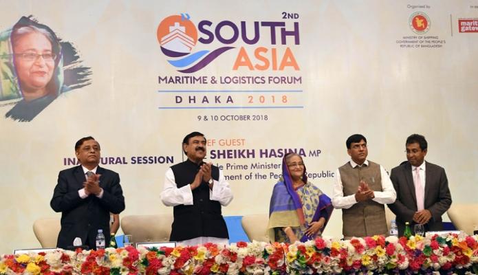 মঙ্গলবার ঢাকায় প্রধানমন্ত্রী শেখ হাসিনা হোটেল লা মেরিডিয়ানে `2nd South Asia Maritime & Logiatic Forum, Dhaka 2018' এর উদ্বোধন করেন-এবিনিউজ
