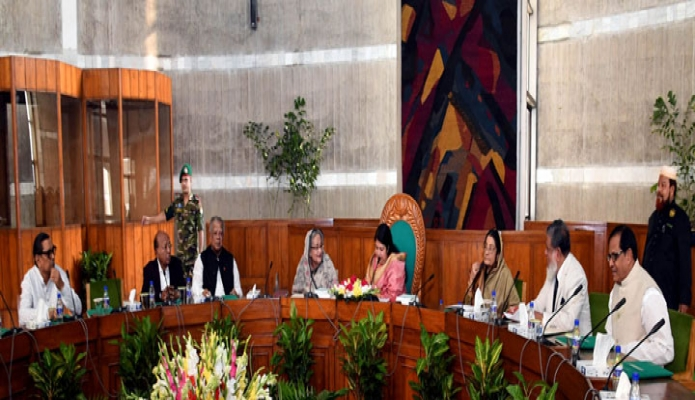 রবিবার প্রধানমন্ত্রী শেখ হাসিনা জাতীয় সংসদ ভবনে দশম জাতীয় সংসদের 'কার্য উপদেষ্টা কমিটি'র ২৩তম বৈঠকে অংশগ্রহণ করেন-এবিনিউজ