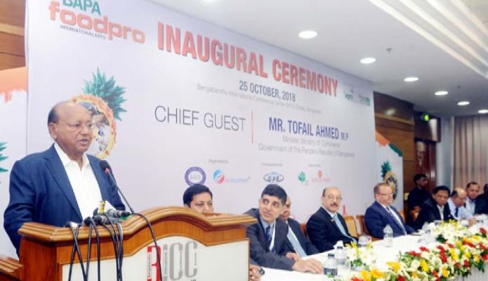 বৃহস্পতিবার ঢাকায় বাণিজ্যমন্ত্রী তোফায়েল আহগমেদ বঙ্গবন্ধু আন্তর্জাতিক সম্মেলনকেন্দ্রে `6th BAPA Foodpro International Expo'এর উদ্বোধন অনুষ্ঠানে বক্তৃতা করেন-এবিনিউজ