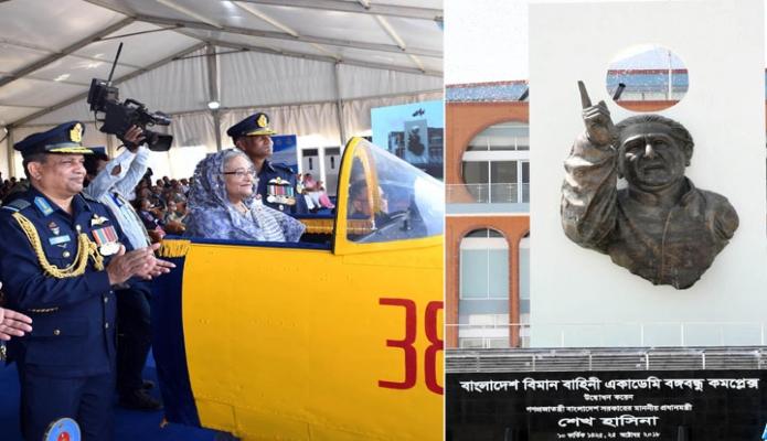 বৃহস্পতিবার প্রধানমন্ত্রী শেখ হাসিনা যশোরে বাংলাদেশ বিমান বাহিনী একাডেমিতে বঙ্গবন্ধু কমপ্লেক্সের উদ্বোধন করেন-এবিনিউজ