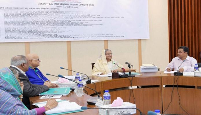 মঙ্গলবার ঢাকায় প্রধানমন্ত্রী শেখ হাসিনা শেরেবাংলা নগরে এনইসি সম্মেলনকক্ষে জাতীয় অর্থনৈতিক পরিষদের নির্বাহী কমিটি (একনেক) এর সভায় সভাপতিত্ব করেন-এবিনিউজ