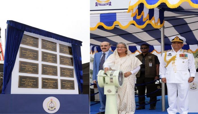 সোমবার ঢাকায় প্রধানমন্ত্রী শেখ হাসিনা খিলক্ষেতে 'বানৌজা শেখ মুজিব' নৌঘাঁটির কমিশনিং অনুষ্ঠানে নৌবাহিনীর বিভিন্ন উন্নয়ন প্রকল্পের উদ্বোধন করেন-এবিনিউজ