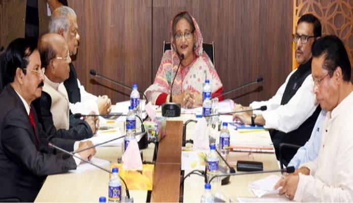 রবিবার ঢাকায় প্রধানমন্ত্রী শেখ হাসিনা বঙ্গবন্ধু এভিনিউয়ে বাংলাদেশ আওয়ামী লীগের জাতীয় নির্বাচনি বোর্ডের প্রথম সভায় সভাপতিত্ব করেন-এবিনিউজ