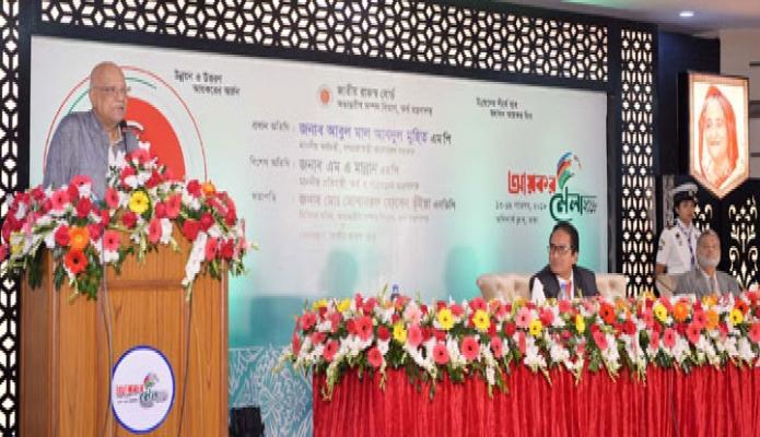মঙ্গলবার ঢাকায় অর্থমন্ত্রী আবুল মাল আবদুল মহিত অফিসার্স ক্লাবে 'আয়কর মেলা ২০১৮' এর উদ্বোধন অনুষ্ঠানে প্রধান অতিথির বক্তৃতা করেন-এবিনিউজ