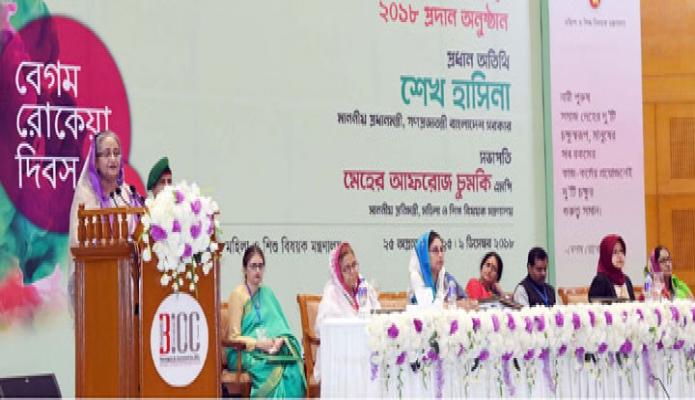 রবিবার ঢাকায় প্রধানমন্ত্রীর শেখ হাসিনা বঙ্গবন্ধু আন্তর্জাতিক সম্মেলন কেন্দ্রে বেগম রোকেয়া দিবস উদ্যাপন  এবং বেগম রোকেয়া পদক ২০১৮ প্রদান অনুষ্ঠানে বক্তৃতা করেন -পিআইডি