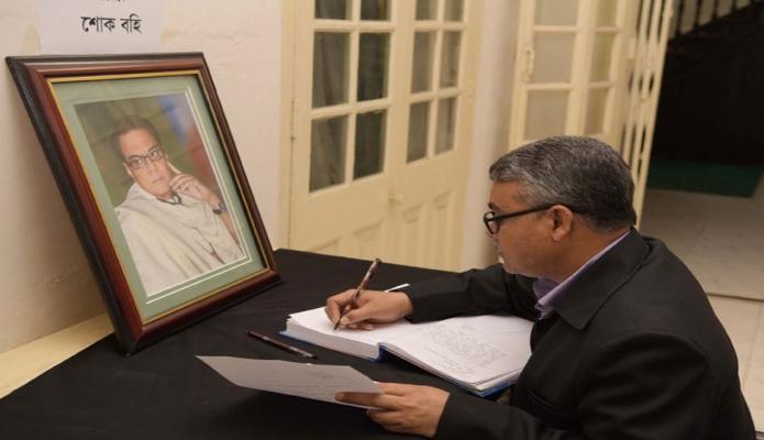 শনিবার জনপ্রশাসন মন্ত্রী সৈয়দ আশরাফুল ইসলামের মৃত্যুতে ঢাকায় বেইলী রোডের বাসায় আগত শোকার্ত ব্যত্তিবর্গ শোক বইয়ে স্বাক্ষর করেন -পিআইডি