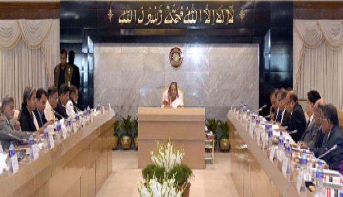 সোমবার প্রধানমন্ত্রী শেখ হাসিনা ঢাকায় তাঁর কার্যালয়ে মন্ত্রিপরিষদ বৈঠকে সভাপতিত্ব করেন-পিআইডি