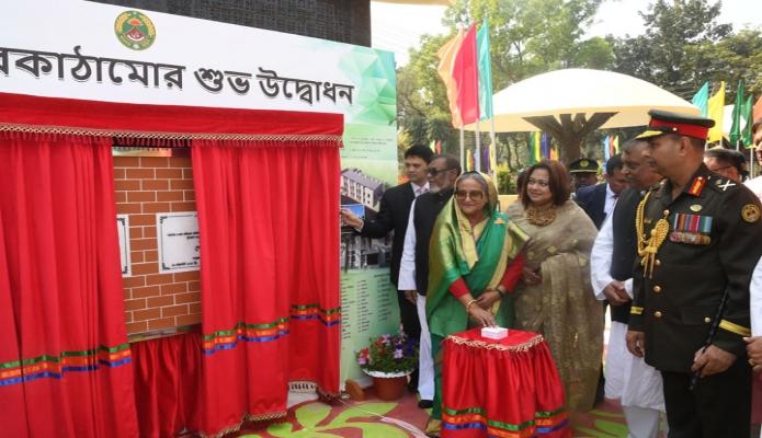 মঙ্গলবার প্রধানমন্ত্রী শেখ হাসিনা গাজীপুরে বাংলাদেশ আনসার ও গ্রাম প্রতিরক্ষা বাহিনীর ৩৯তম জাতীয় সমাবেশ পরিদর্শন শেষে বিভিন্ন অবকাঠামোর উদ্বোদন করেন -পিআইডি