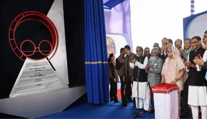 রবিবার প্রধানমন্ত্রী শেখ হাসিনা চট্রগ্রামের পতেঙ্গায় বঙ্গবন্ধু শেখ মুজিবুর রহমান টানেলের বোরিং কার্যক্রম উদ্বোধন করেন -পিআইডি