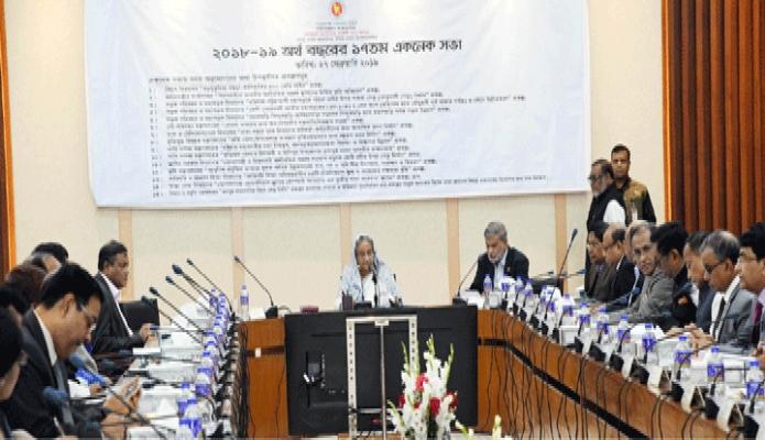 বুধবার প্রধানমন্ত্রী শেখ হাসিনা ঢাকায় শেরেবাংলা নগরে এনইসি সম্মেলনকক্ষে জাতীয় অর্থনৈতিক পরিষদের নির্বাহী কমিটি (একনেক) এর সভায় সভাপতিত্ব করেন -পিআইডি