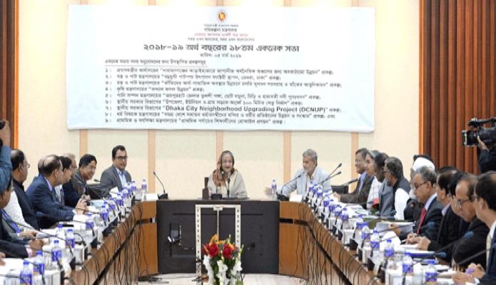 মঙ্গলবার প্রধানমন্ত্রী শেখ হাসিনা ঢাকায় শেরেবাংলা নগরে এনইসি সম্মেলনকক্ষে জাতীয় অর্থনৈতিক পরিষদের নির্বাহী কমিটি (একনেক) এর সভায় সভাপতিত্ব করেন -পিআইডি