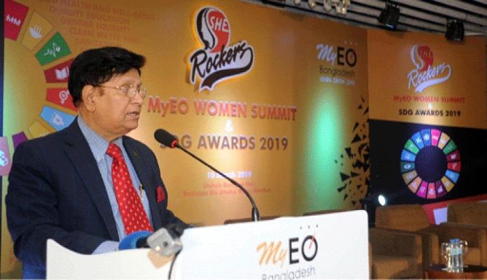 ররিবার পররাষ্টষ্ট্রমন্ত্রী এ কে আব্দুল মোমেন ঢাকায় রেডিসন ব্লু হোটেলের ওয়াটার গার্ডেনে MYEO Women Summit and Awards 2019'  শীর্ষক অনুষ্ঠানে প্রধান অতিথির বক্তব্য রাখেন -পিআইডি