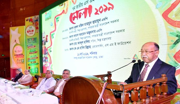শনিবার শিল্পমন্ত্রী নূরুল মজিদ মাহমুদ হুমায়ূন ঢাকায় বঙ্গবন্ধু আন্তর্জাতিক সম্মেলন কেন্দ্রে ৭ম জাতীয় এসএমই পণ্য মেলার উদ্বোধন অনুষ্ঠানে বক্ততৃা করেন -পিআইডি
