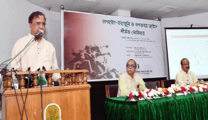 শুক্রবার সংস্কৃতি বিষয়ক প্রতিমন্ত্রী কে এম খালিদ ঢাকায় বাংলা একাডেমিতে 'গণহত্যা-বধ্যভূমি ও গণকবর জরিপ' শীর্ষক সেমিনারে বক্ততৃা করেন -পিআইডি