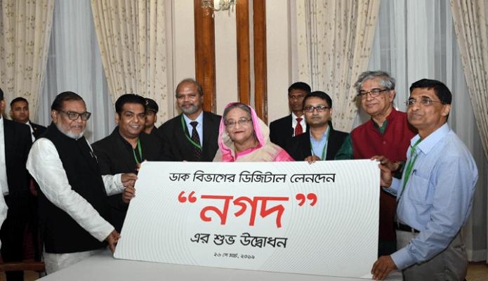 মঙ্গলবার প্রধানমন্ত্রী শেখ হাসিনা মহান স্বাধীনতা ও জাতীয় দিবসে ঢাকায় গণভবনে ডাক বিভাগের ডিজিটাল  লেনদেন 'নগদ'-এর উদ্বোধন উদ্বোধন করেন -পিআইডি