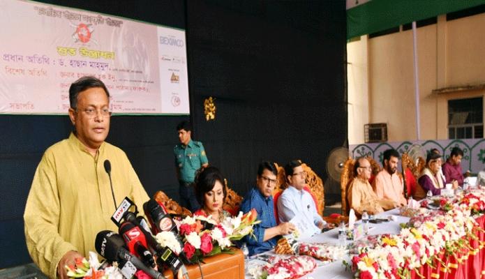বুধবার তথ্যমন্ত্রী ড. হাছান মাহমুদ ঢাকায় বিএফডিসিতে জাতীয় চলচ্চিত্র দিবস ২০১৯ উদ্যাপন উপলক্ষে আয়োজিত অনুষ্ঠানের উদ্বোধনী পর্বে বক্ততৃা করেন -পিআইডি