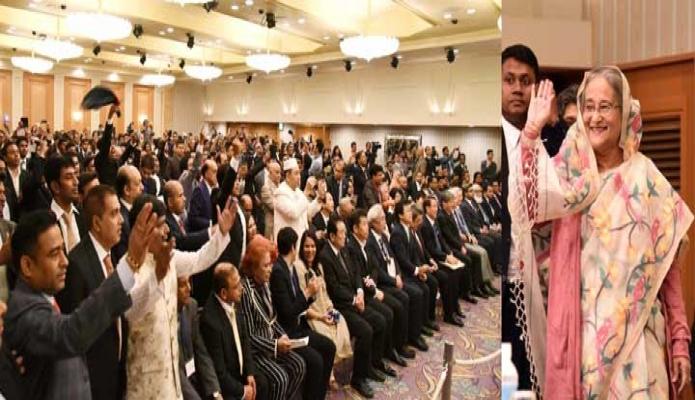 মঙ্গলবার জাপান সফররত প্রধানমন্ত্রী শেখ হাসিনা টোকিওর ওকুরা হোটেলে প্রবাসী বাংলাদেশিদের সংবর্ধনা প্রদান করেন -পিআইডি
