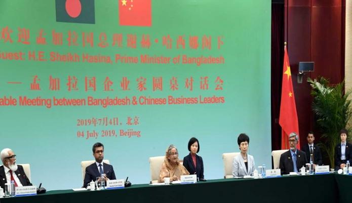 বৃহস্পতিবার প্রধানমন্ত্রী শেখ হাসিনা বেইজিং- এর China Council for the Promotion of  International Trade - এ বাংলাদেশ ও চীনের ব্যবসায়িক নেতাদের সাথে গোলটেবিল বৈঠকে অংশগ্রহণ করেন-পিআইডি